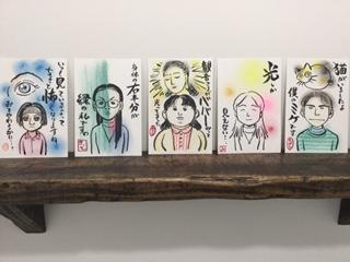 氷室奈美セミナーイメージ3