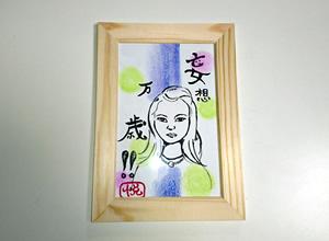 氷室奈美先生ワークショップ作品4