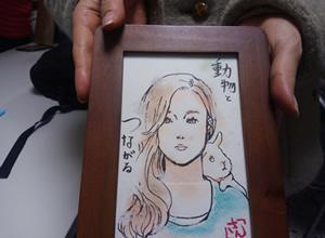 氷室奈美先生ワークショップ作品5