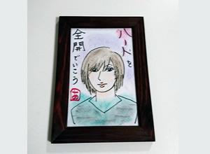 氷室奈美先生ワークショップ作品6