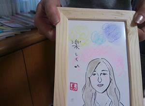 氷室奈美先生ワークショップ作品7