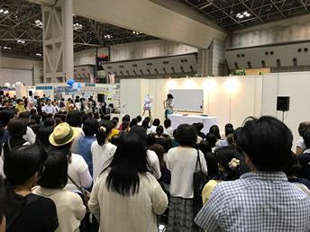癒しフェア2017東京